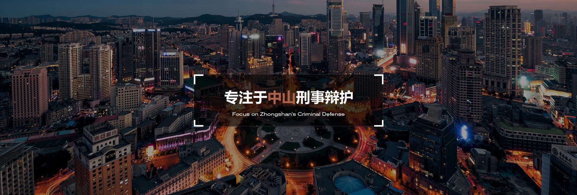 杨帆律师刑事辩护网-杨帆律师