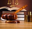 最高人民法院最高人民检察院关于办理与盗窃、抢劫、诈骗、抢夺机动车相关刑事案件具体应用法律若干问题的解释