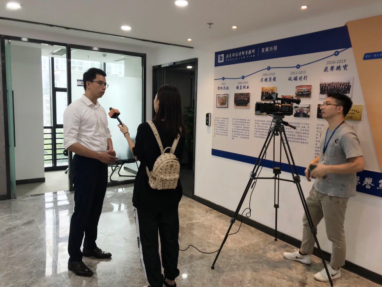 杨帆律师就某生鲜超市跑路案件接受中山电视台采访